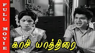 Old Tamil Movies-Youtube