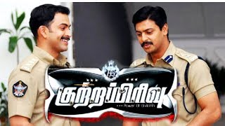 tamil hd action movies-Youtube