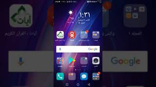 itel mobile-Youtube